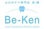 お口のケア専門店 Be-Ken